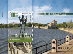 Stamp Day _2 png