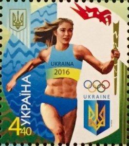 ukraine-rio